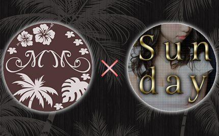 札幌メンズエステミリミリのロゴとセラピストの画像です。